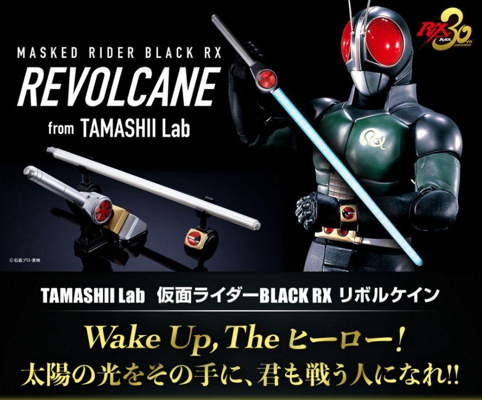 Tamashii Lab Masked Rider / Kamen Rider Black RX Revolcane